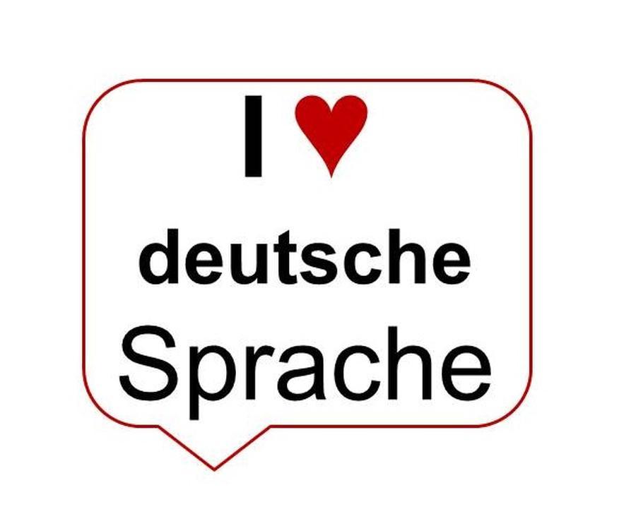 Deutsche Sprache Schwere Sprache Von Herbert Erregger Fischfleisch